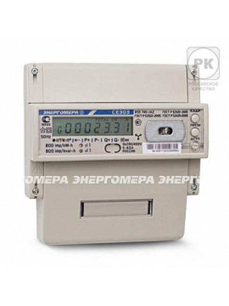 Счетчик электроэнергии трехфазный многотарифный (2 тарифа) СЕ 303 R33 745 JAZ 5-60А 230/400В DIN Энергомера