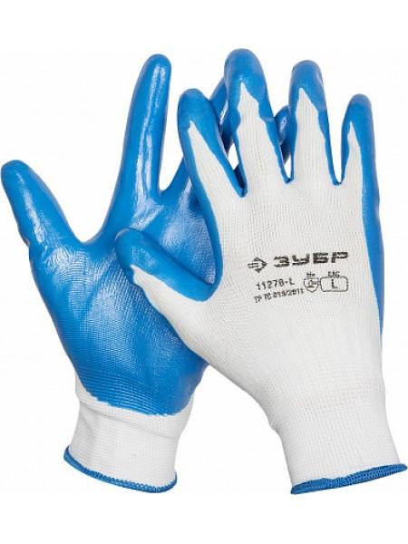 Перчатки маслостойкие для точных работ, с нитриловым покрытием, размер L (9) ЗУБР МАСТЕР 11276-L