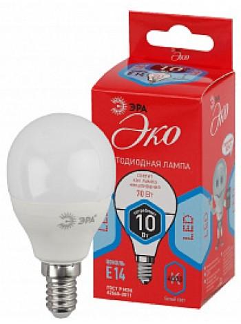 Лампа светодиодная 10Вт E14 P45 4000К 800Лм матовая 220-240В шар ( ECO LED P45-10W-840-E14 ) Б0032969 ЭРА