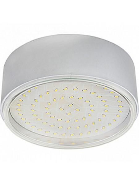 DL Светильник накладной GX70-N50 легкий Серебряный 42х120 /FS70NFECD/ ECOLA