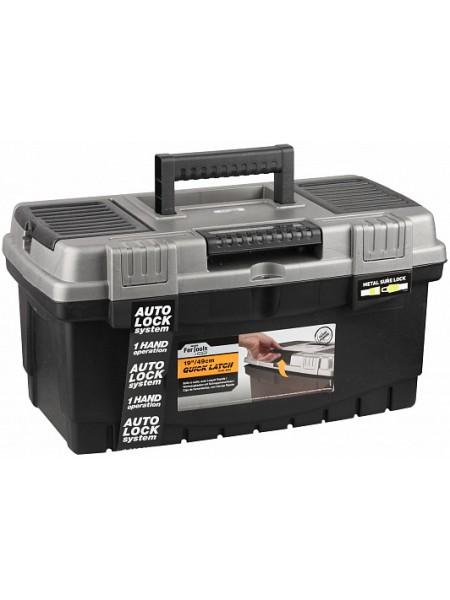 Ящик Хамер 19 пластмассовый для инструмента, 48,5x26x25см, KETER 38337-19_z01