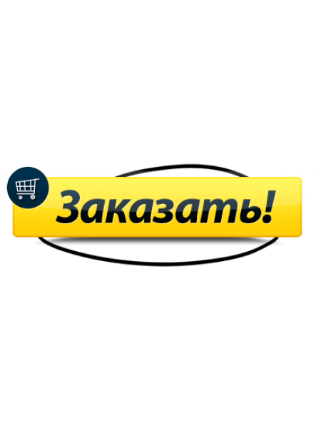 Тройник комбинированный НР 32х3/4