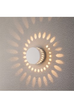1585 TECHNO LED Светильник садово-парковый со светодиодами ARKADA