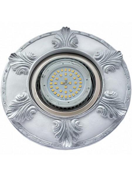 Накладка широкая гипсовая листья для встраиваемого светильника GX53 H4 серебро на белом 19х195 /FA53Z1EFT/ ECOLA