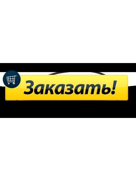 ЭТЮД бел. О/У Угловая Розетка 2-я с З/К со шторками PA16-108B (упак. 8шт.)