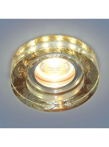 Точечный светильник со светодиодами 2190 MR16 PK розовый перламутр Elektrostandard