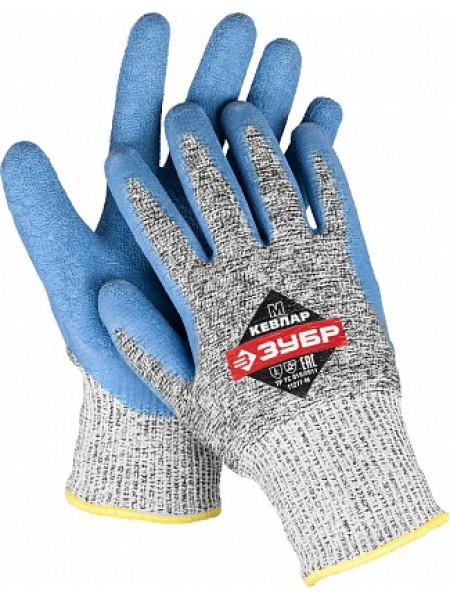 Перчатки для защиты от порезов, с рельефным латексным покрытием, размер L (9) ЗУБР 11277-L