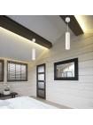 Накладной потолочный  светодиодный светильник DLR023 12W 4200K белый матовый Elektrostandard