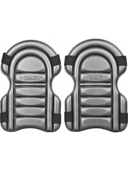 Наколенники универсальные, резиновые, 2 в 1-используется как наколенник и как вставка в рабочую одежду ЗУБР СТАНДАРТ 11527