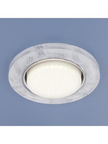 Встраиваемый точечный светильник 1062 GX53 WH/SL белый/серебро Elektrostandard